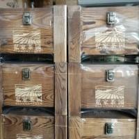 新会小青柑木箱礼盒装1000克 小青柑柑桔普茶 陈皮普洱熟茶顺丰包邮