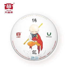 大益普洱茶2016年100g 熟茶悟空小饼(偏远地区不包邮)