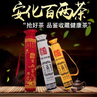 湖南安化黑茶百两茶3.6kg正宗金花原叶千两茶安华