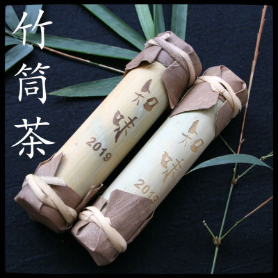 【竹筒茶】云南西双版纳庄缘竹筒茶勐海勐宋普洱茶竹筒茶叶老茶