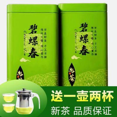 【新茶】茶叶绿茶 碧螺春2019新茶叶 云雾绿茶明前春茶浓香型500g