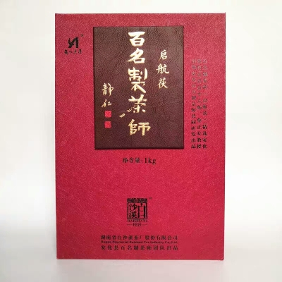 黑茶湖南安化 白沙溪启航茯百名制茶师正宗手筑金花茯砖1kg礼盒装