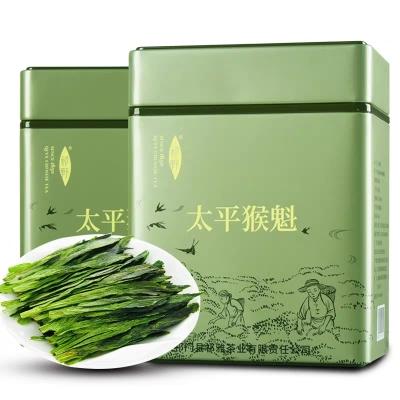 祁野太平猴魁2019年新茶特级绿茶春茶安徽原产猴魁茶叶散装共200g