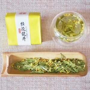 新茶绿茶特级桂花龙井便携独立小包小袋装西湖龙井茶送礼盒装