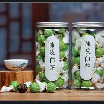 陈皮白茶茶叶寿眉2013年高山陈皮老白茶龙珠贡眉陈皮白茶500g