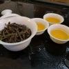 碳焙蜜兰香150g回甘单丛白桃乌龙茶纯天然花蜜花香平滑美白高档有机茶