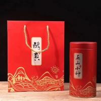 小种红茶礼盒罐装500克 红茶散装小种礼盒装 每罐250克