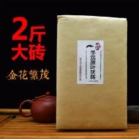 黑茶湖南安化 金花茯砖茶 原叶茯砖 湖南安化黑茶 手筑茯茶1000g
