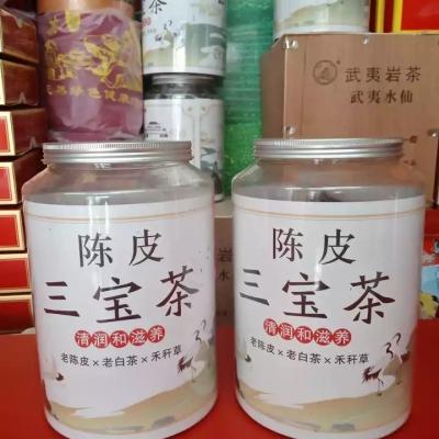 新品三宝茶 新会陈皮三宝茶一斤2罐装陈皮白茶禾秆草