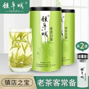 正宗安吉白茶2019年新茶叶雨前一级珍稀绿茶春茶叶罐装250g