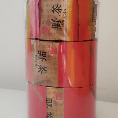 半野生高山茶小袋泡茶饮活动价一罐18买二送一