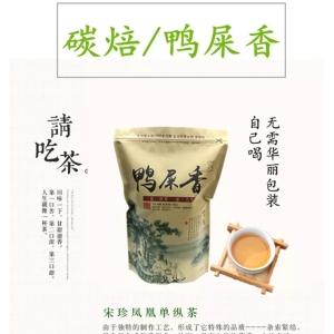 凤凰单枞茶鸭屎香雪片单丛乌岽潮州清香型乌龙茶春茶叶500克