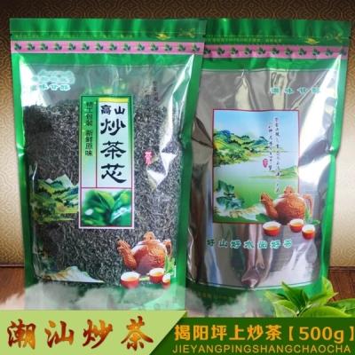 揭阳坪上炒茶 潮汕炒茶 高山炒茶芯500g 绿炒茶浓香甘醇袋装包邮