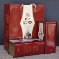 揭阳坪上炒茶芯 高山茶叶 铁罐礼盒装浓香炒茶 送礼佳品 净重500g