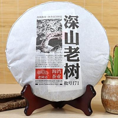 2017年 老同志深山老树熟茶云南普洱茶饼茶 500克 七子饼茶 叶