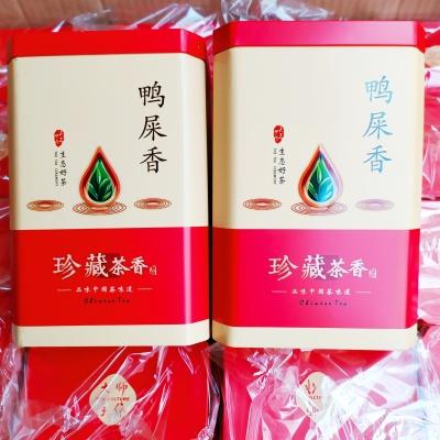 鸭屎香单枞青茶潮州凤凰特产茗茶抽湿鸭屎香单枞茶生茶1斤2盒礼盒套装包邮