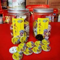 桂花红茶2019新茶浓香桂花茶香醇香入口生香一斤2罐装