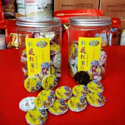 桂花红茶2020新茶浓香桂花茶香醇香入口生香一斤2罐装