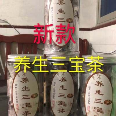 2019年新款网红养生三宝茶可煮可泡