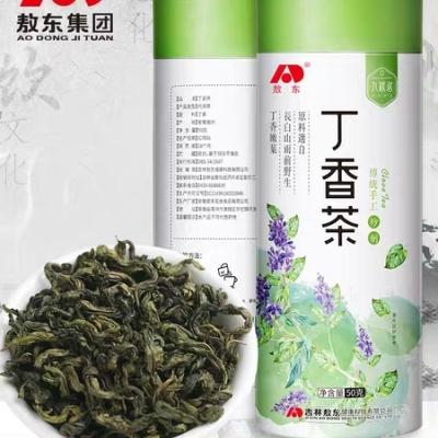吉林敖东丁香茶长白山养正品胃茶野生调理天然叶茶肠胃口去臭茶