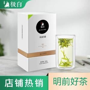 春茶新茶 极白安吉白茶礼盒装正宗明前精品100g 珍稀绿茶茶叶