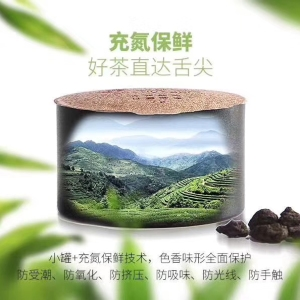 茶化石  小罐茶