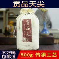 安化黑茶天尖茶贡品正宗谷雨纯料散茶叶500克装陈茶正品 安华