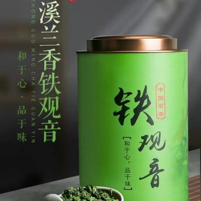铁观音茶叶罐装500g乌龙茶正味兰花香浓香型安溪铁观音散装新茶
