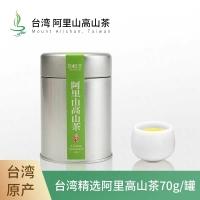 台湾加旺来 原装进口正品阿里山高山茶70g罐装袋装散茶 乌龙茶叶