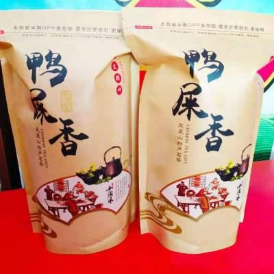 潮州凤凰宋种单枞茶乌岽鸭屎香单丛熟茶乌龙茶鸭屎香单枞茶散装2袋1斤包邮