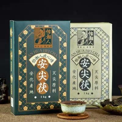 湖南黑茶怡湘人安尖茯天尖手筑金花茯砖茶(偏远地区不包邮)