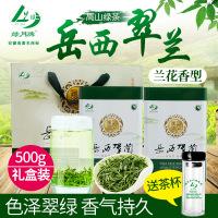 绿月2019新茶春茶安徽绿茶岳西翠兰国宾礼茶炒青茶叶礼盒装500g