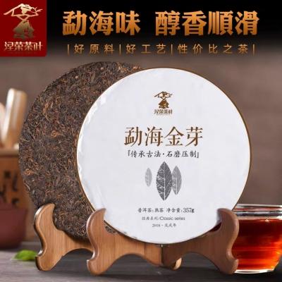 2018年布朗山勐海金芽云南普洱茶 熟茶陈香七子饼 357g