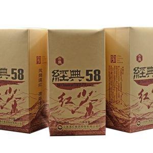 凤牌红茶 2019云南滇红茶特级经典58红茶380g(偏远地区不包邮)