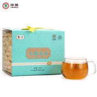 中茶百年木仓黑茶 2018正宗七星天尖茶  2kg(偏远地区不包邮)