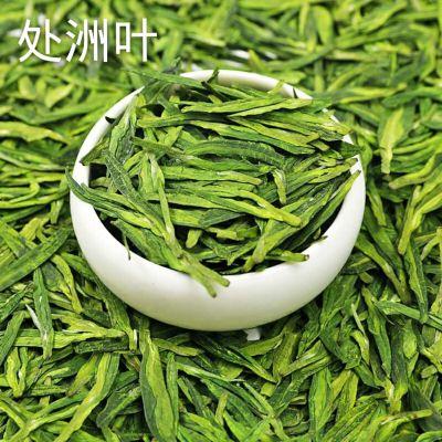 【2019明前龙井】特级AA茶叶绿茶豆香春茶 嫩芽250g自产自销浓香