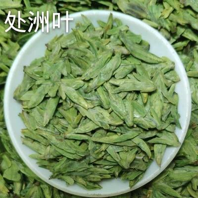 【2019明前龙井】正宗西湖龙井特级AAA茶叶绿茶 豆香 春茶 嫩芽