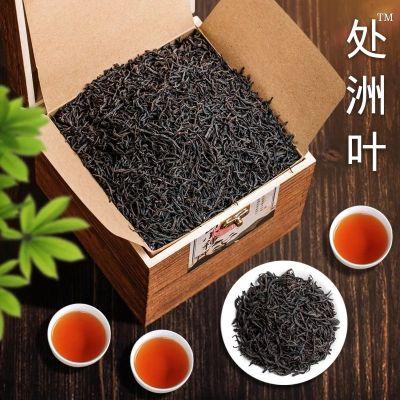 2020新茶【明前特细正山小种红茶】春茶特级茶叶250g蜜香罐装 浓香