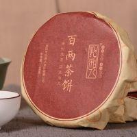黑茶湖南安化百两茶饼2014年安华黑茶百两饼茶礼盒150g