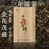 高品质安化黑茶湖南安化黑茶金花茯砖1kg安华黑茶正宗茯茶叶礼盒
