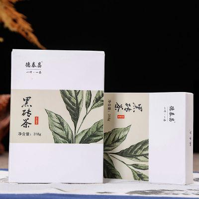湖南安化黑茶2013年德泰昌四年陈黑砖茶318g(偏远地区不包邮)