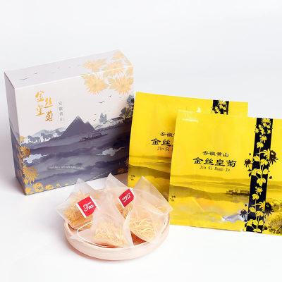一袋一泡 一盒10茶包 花茶 菊花茶 金丝皇菊花瓣包