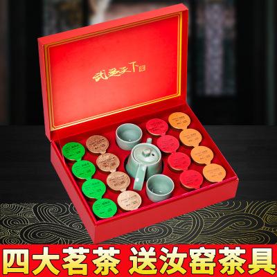 桐木关蜜香正山小种武夷山大红袍小种红茶组合茶叶礼盒装送茶具