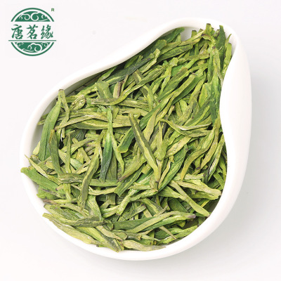 2019新龙井批发 产地货源安吉白茶 散装绿茶 500克装浓香龙井茶