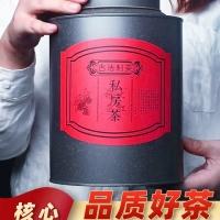 武夷山正岩大红袍茶叶武夷岩茶水仙肉桂茶500g浓香型散装礼盒罐装
