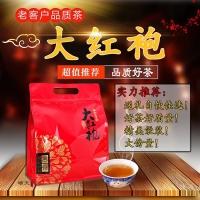 福建大红袍500g肉桂香茶叶袋装礼盒装正宗武夷岩茶乌龙茶浓香新茶