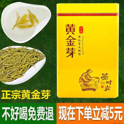 【买半斤送半斤】黄金芽茶叶绿茶2019新茶雨前安吉白茶浓香型散装多规格