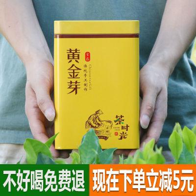 【现在下单送杯】安吉白茶黄金芽茶叶绿茶2019新茶雨前浓香型罐装多规格