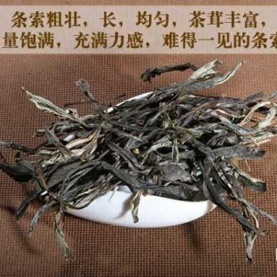 2016年得意之作,漭水800年以上古树纯采 。高端稀缺古树茶500克