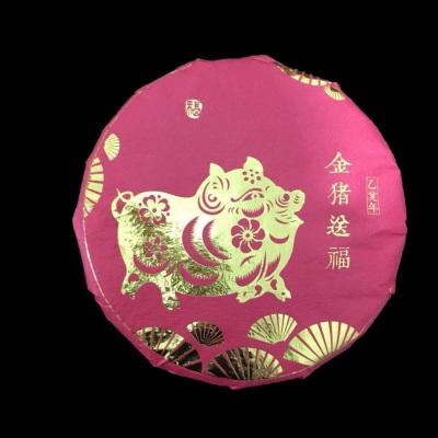 2011年福鼎高山白茶饼 一饼350克